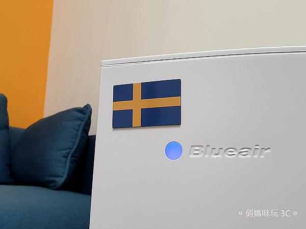 瑞典 Blueair 280i 空氣清淨機開箱(俏媽咪玩3C) (10).png