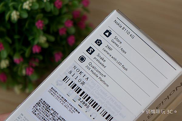 NOKIA 8110 4G 版開箱(俏媽咪玩3C) (4).png