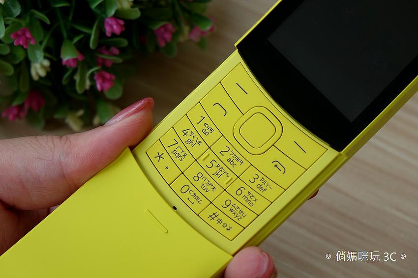 NOKIA 8110 4G 版開箱(俏媽咪玩3C) (8).png
