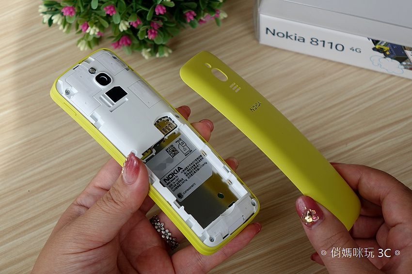 NOKIA 8110 4G 版開箱(俏媽咪玩3C) (11).png
