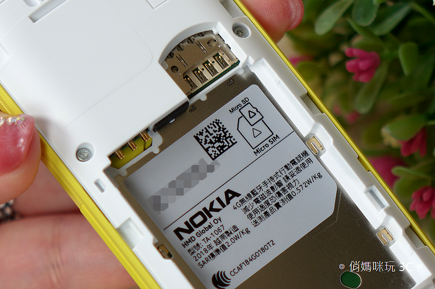 NOKIA 8110 4G 版開箱(俏媽咪玩3C) (12).png