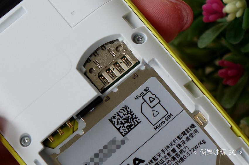 NOKIA 8110 4G 版開箱(俏媽咪玩3C) (13).png
