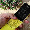 NOKIA 8110 4G 版開箱(俏媽咪玩3C) (18).png