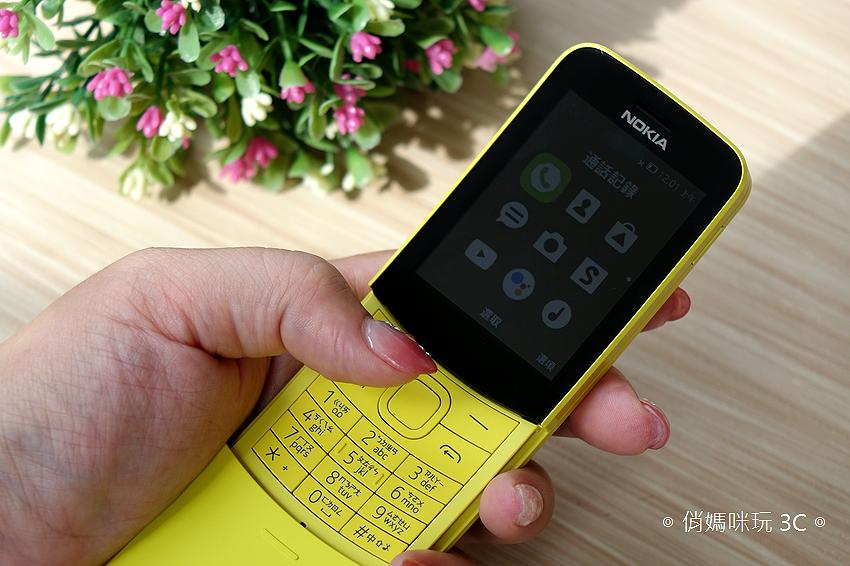 NOKIA 8110 4G 版開箱(俏媽咪玩3C) (17).png