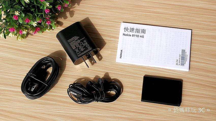 NOKIA 8110 4G 版開箱(俏媽咪玩3C) (1).png