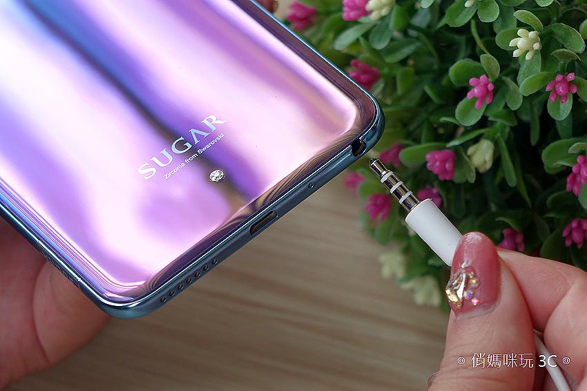 SUGAR S20s 糖果手機開箱(俏媽咪玩3C) (15).png
