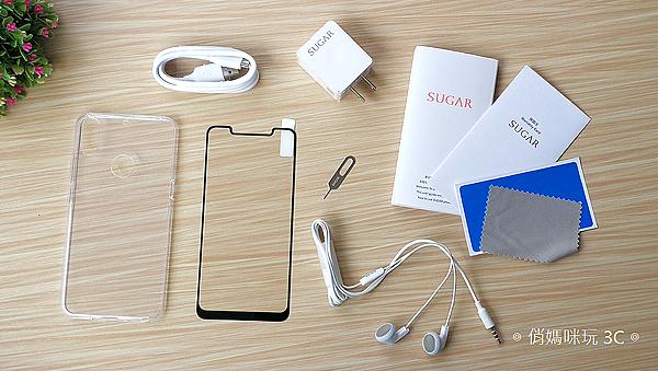 SUGAR S20s 糖果手機開箱(俏媽咪玩3C) (24).png