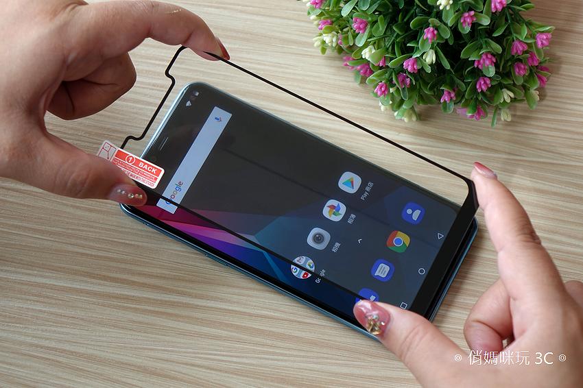 SUGAR S20s 糖果手機開箱(俏媽咪玩3C) (19).png