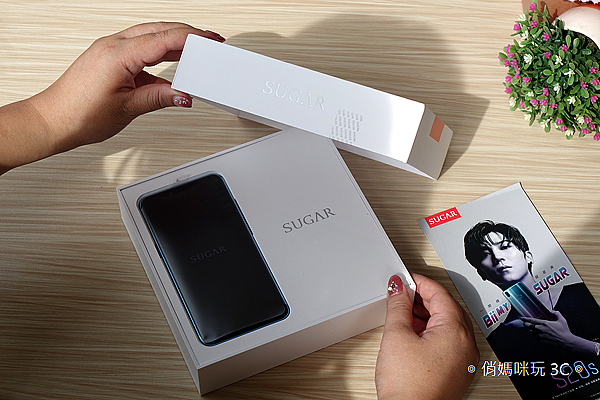 SUGAR S20s 糖果手機開箱(俏媽咪玩3C) (23).png