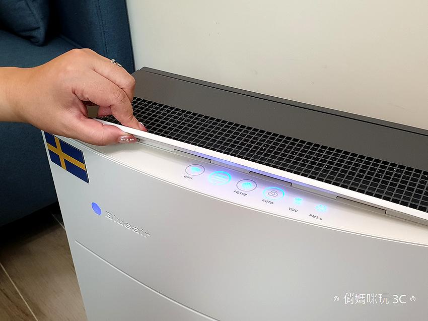 瑞典 Blueair 280i 空氣清淨機開箱(俏媽咪玩3C) (28).png