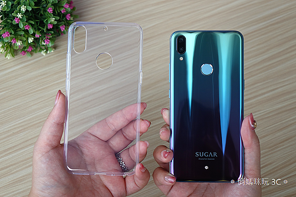 SUGAR S20s 糖果手機開箱(俏媽咪玩3C) (20).png