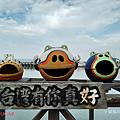 SUGAR S20s 開箱 (俏媽咪玩3C) (21).png