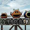 SUGAR S20s 開箱 (俏媽咪玩3C) (24).png