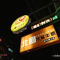 SUGAR S20s 開箱 (俏媽咪玩3C) (3).png