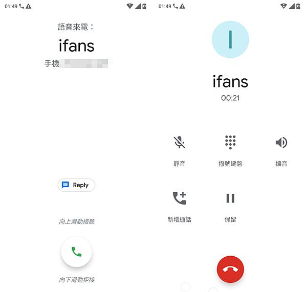 SUGAR S20s 糖果手機畫面(俏媽咪玩3C) (13).png