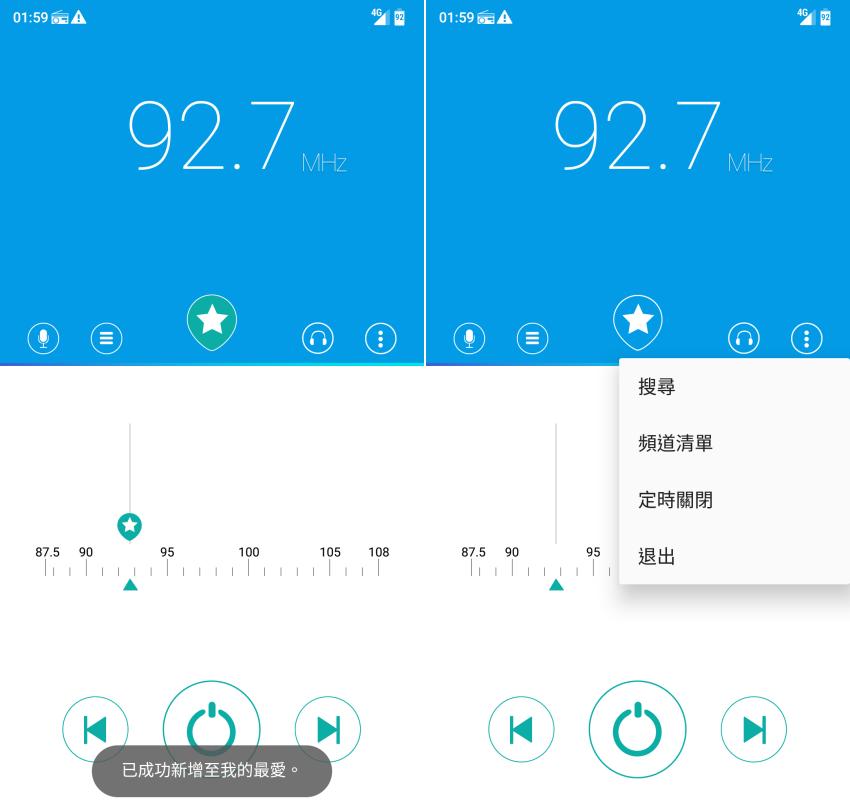 SUGAR S20s 糖果手機畫面(俏媽咪玩3C) (15).png