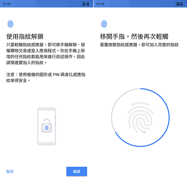 3SUGAR S20s 糖果手機畫面(俏媽咪玩3C) (3).png