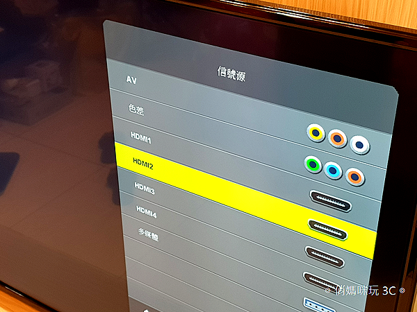 SANSUI 山水 49 型 4K 低音砲液晶顯示器 SLED-49ST8 開箱 (俏媽咪玩 3C) (44).png