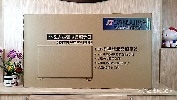 SANSUI 山水 49 型 4K 低音砲液晶顯示器 SLED-49ST8 開箱 (俏媽咪玩 3C) (45).png