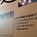 SANSUI 山水 49 型 4K 低音砲液晶顯示器 SLED-49ST8 開箱 (俏媽咪玩 3C) (46).png