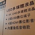 SANSUI 山水 49 型 4K 低音砲液晶顯示器 SLED-49ST8 開箱 (俏媽咪玩 3C) (47).png