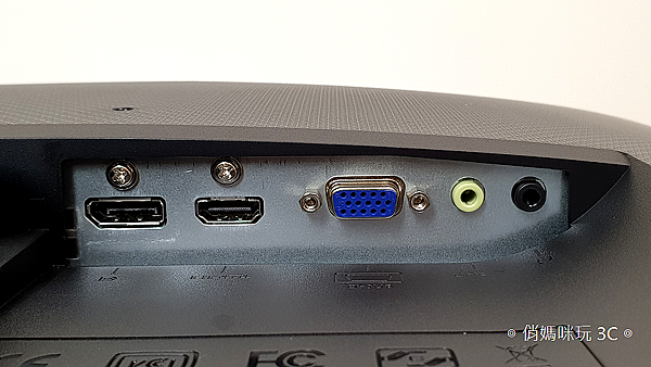 BenQ 24 型 IPS 寬螢幕窄邊框 GW2480 開箱 (俏媽咪玩 3C) (9).png