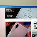BenQ 24 型 IPS 寬螢幕窄邊框 GW2480 開箱 (俏媽咪玩 3C) (20).png