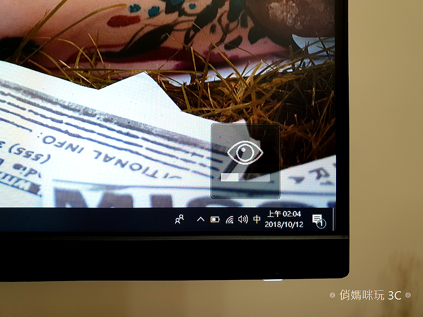 BenQ 24 型 IPS 寬螢幕窄邊框 GW2480 開箱 (俏媽咪玩 3C) (34).png