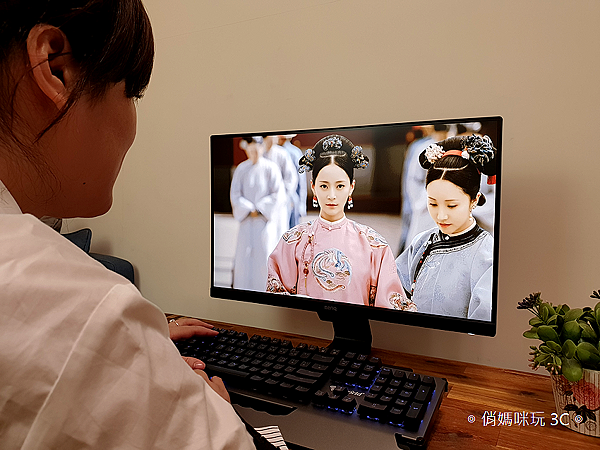 BenQ 24 型 IPS 寬螢幕窄邊框 GW2480 開箱 (俏媽咪玩 3C) (39).png