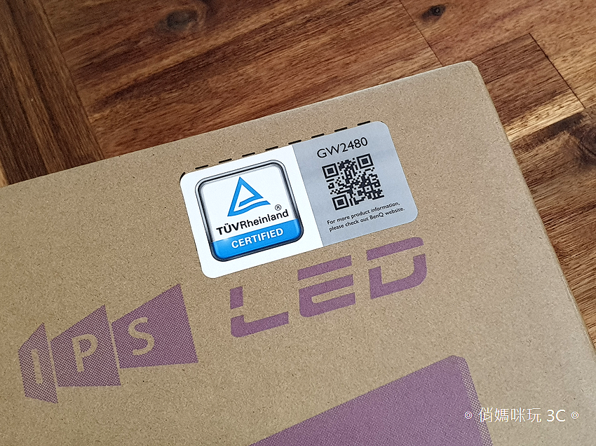 BenQ 24 型 IPS 寬螢幕窄邊框 GW2480 開箱 (俏媽咪玩 3C) (41).png