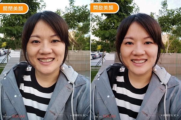 SUGAR S20s 糖果手機開箱(俏媽咪玩3C) (41).png