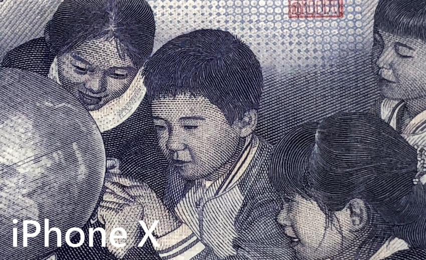 SUGAR S20s 糖果手機開箱(俏媽咪玩3C) (47).png