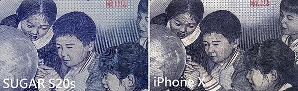SUGAR S20s 糖果手機開箱(俏媽咪玩3C) (50).png