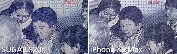 SUGAR S20s 糖果手機開箱(俏媽咪玩3C) (51).png