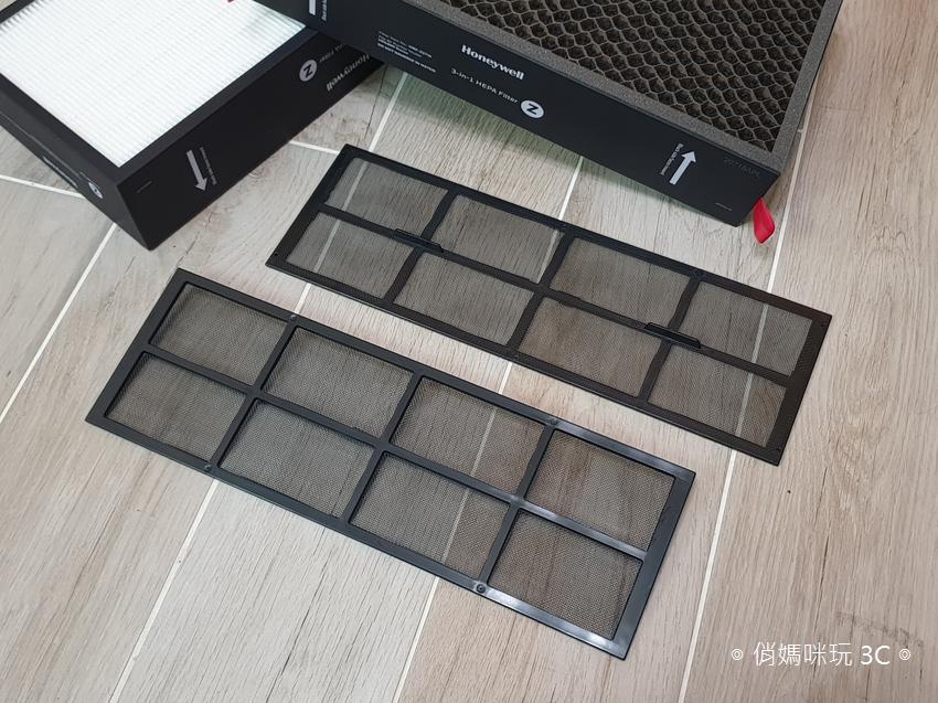恆隆行 Honeywell 黑豹HPA600BTW 超智能抗菌空氣清新機 (俏媽咪玩 3C) (31).png