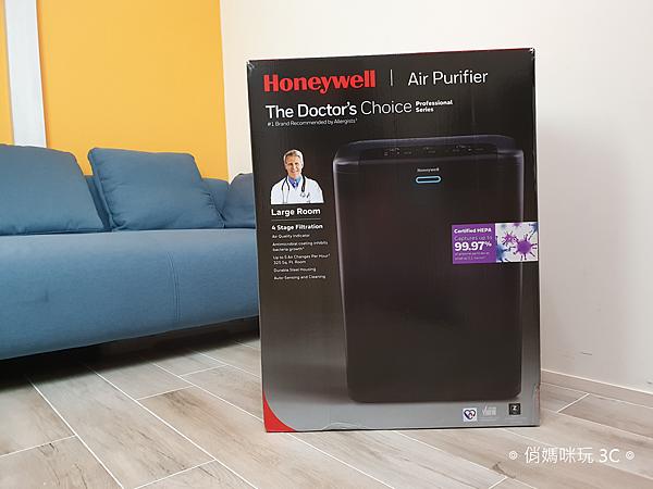 恆隆行 Honeywell 黑豹HPA600BTW 超智能抗菌空氣清新機 (俏媽咪玩 3C) (33).png