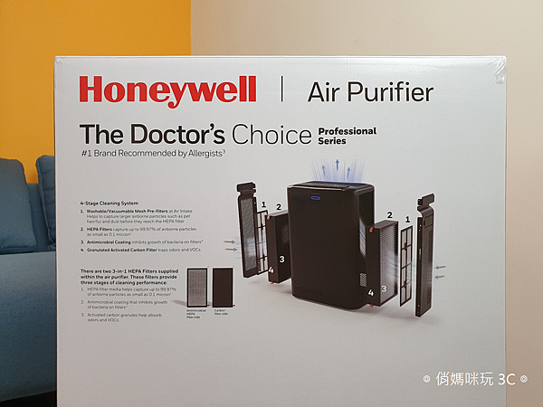 恆隆行 Honeywell 黑豹HPA600BTW 超智能抗菌空氣清新機 (俏媽咪玩 3C) (35).png