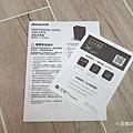 恆隆行 Honeywell 黑豹HPA600BTW 超智能抗菌空氣清新機 (俏媽咪玩 3C) (1).png