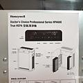 恆隆行 Honeywell 黑豹HPA600BTW 超智能抗菌空氣清新機 (俏媽咪玩 3C) (9).png