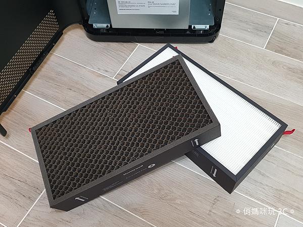 恆隆行 Honeywell 黑豹HPA600BTW 超智能抗菌空氣清新機 (俏媽咪玩 3C) (12).png