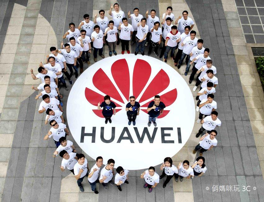 華為首家台北三創體驗店活動照片 7.png