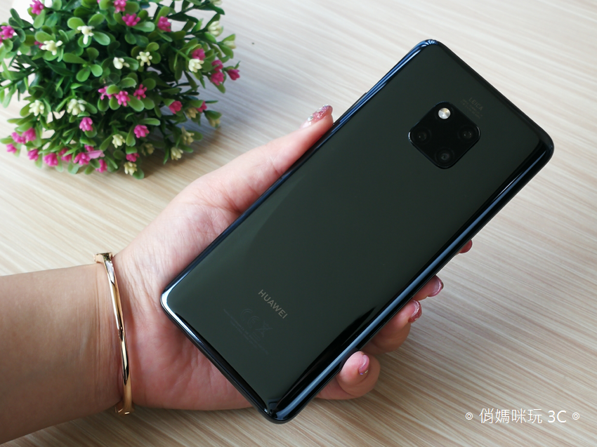 HUAWEI Mate 20 Pro 開箱 (俏媽咪玩 3C) (12).png
