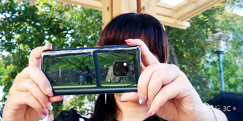HUAWEI Mate 20 Pro 開箱 (俏媽咪玩 3C) (25).png