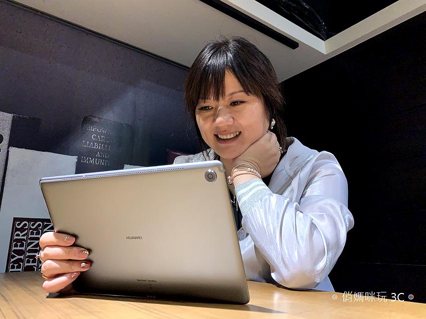 把 9.7 吋 iPad 換成 HUAWEI MediaPad M5 (2).png