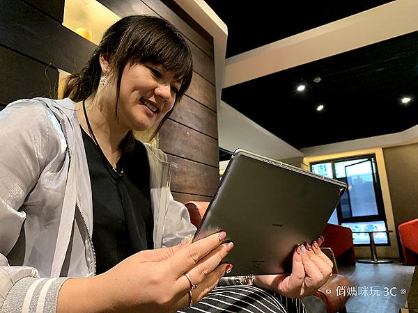 把 9.7 吋 iPad 換成 HUAWEI MediaPad M5 (4).png