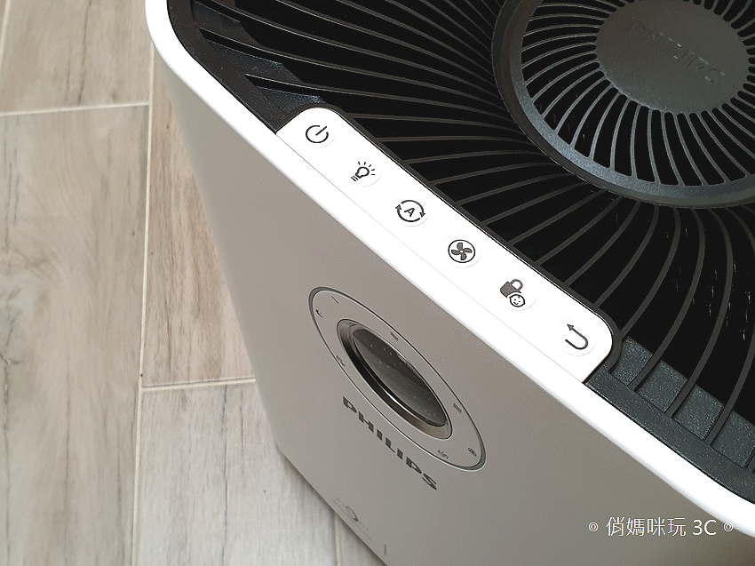 PHILIPS 飛利浦-空氣清淨機 (AC5659) 開箱-俏媽咪玩 3C (12).png