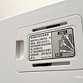 PHILIPS 飛利浦-空氣清淨機 (AC5659) 開箱-俏媽咪玩 3C (16).png