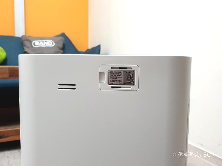 PHILIPS 飛利浦-空氣清淨機 (AC5659) 開箱-俏媽咪玩 3C (17).png
