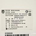PHILIPS 飛利浦-空氣清淨機 (AC5659) 開箱-俏媽咪玩 3C (25).png