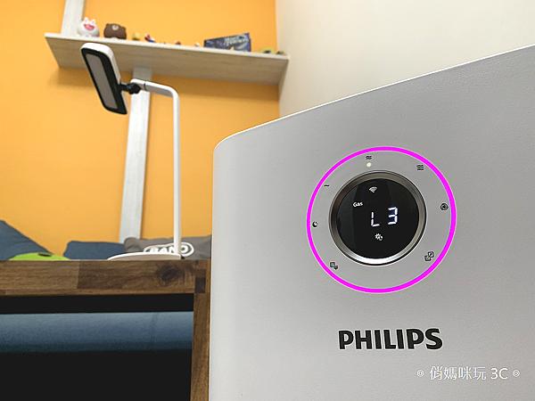 PHILIPS 飛利浦-空氣清淨機 (AC5659) 開箱-俏媽咪玩 3C (40).png